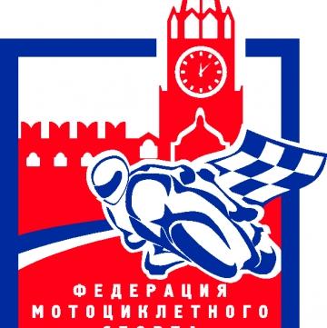 """Федерация мотоциклетного спорта Москвы на """"Мотозиме"""""""