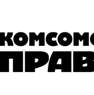 """""""Комсомольская правда"""" - генеральный партнер """"Мотозимы"""""""