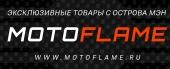 Motoflame